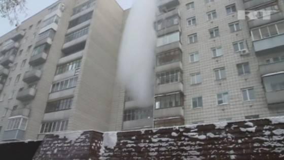 INCREDIBILE IN SIBERIA: Acqua bollente viene lanciata a -41 Gradi e… Guarda IL VIDEO!!!