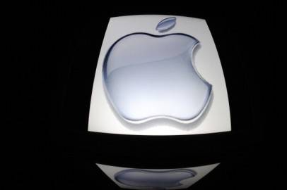 Apple (getty Images)