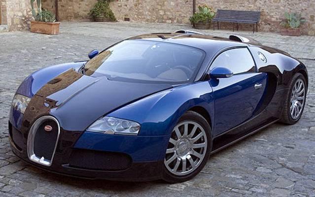 Bugatti Veyron L'auto Più Costosa Al Mondo E Con Caratteristiche