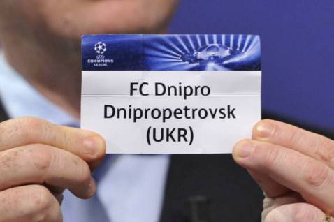 Dnipro (getty images)