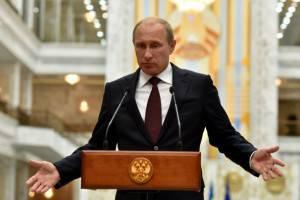 Vladimir Putin (Getty images)
