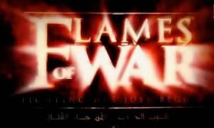Flames of War Trailer (screen shot video youtube)