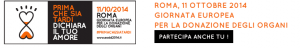 Logo della Giornata Europea Donazione degli Organi (Screenshot da sito internet)