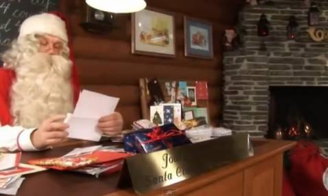 Santa Claus (screen shot youtube)