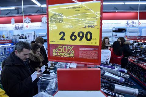 Un centro commerciale a Mosca (KIRILL KUDRYAVTSEV/AFP/Getty Images)