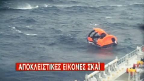Soccorsi, le immagini della tv greca (screenshot Youtube)