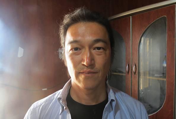 Kenji Goto, la scelta del samurai