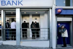 Grecia Soldi Banche Euro