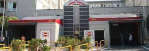 Ospedale di Nocera Inferiore (foto il mattino.it)
