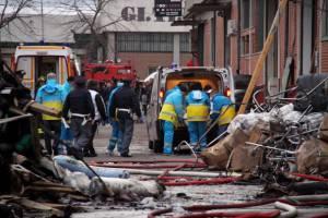 Polizia e vigili del fuoco (GIANNI ATTALMI/AFP/Getty Images)