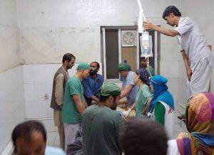 Afghanistan Usa Ospedale
