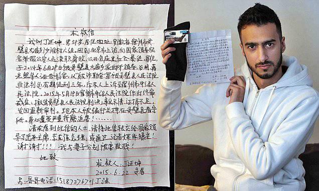Lettera dentro i calzini fonte Daily Mail