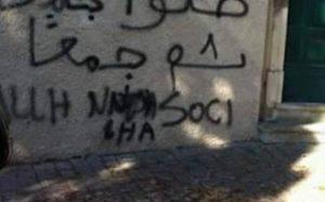 Islam scritte arabo chiesa pesaro