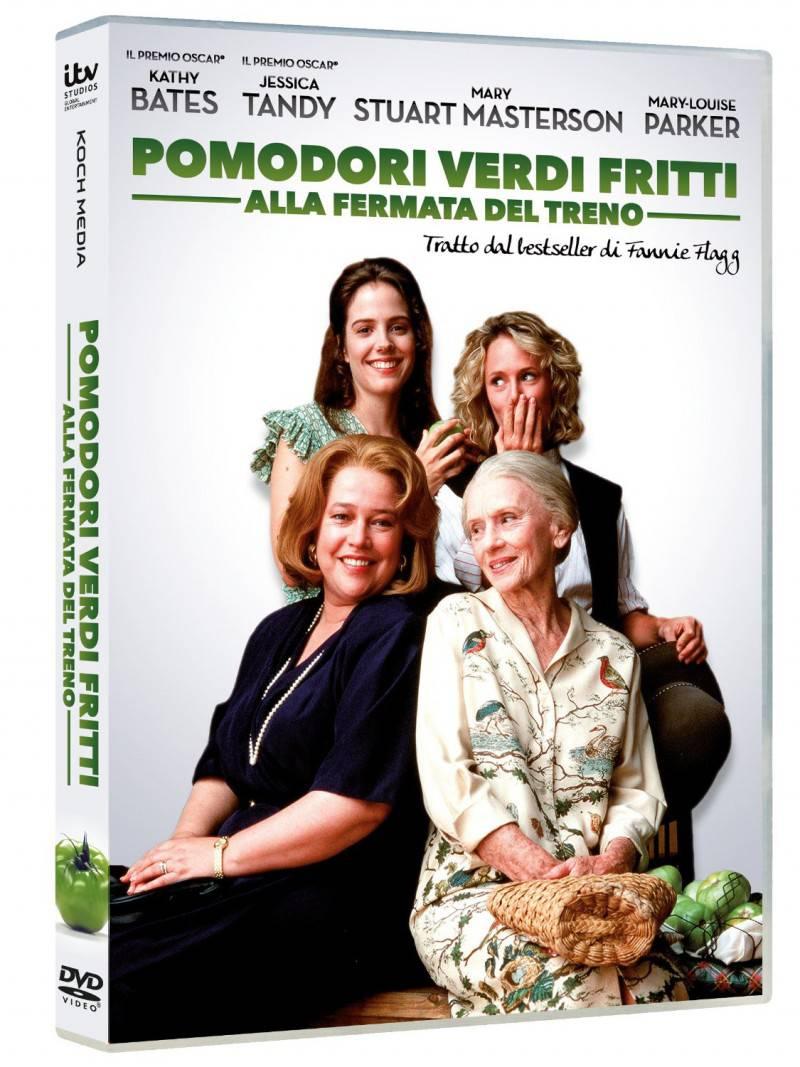 pomodori verdi fritti - photo #34