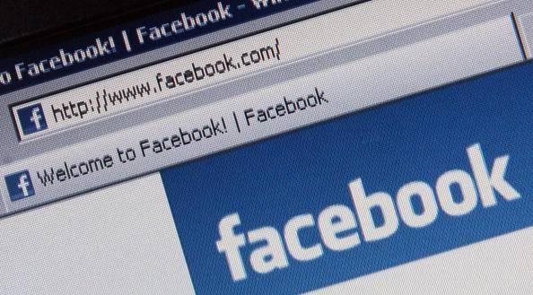 """""""Scopri chi ha visitato il tuo profilo facebook"""": ecco come funziona"""