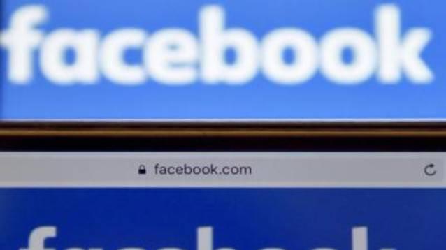Facebook Virus: ecco il messaggio che dovete evitare (assolutamente)