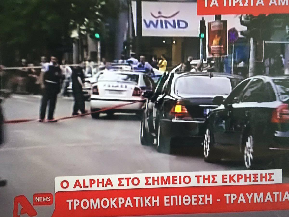 Esplode una bomba in centro ad Atene