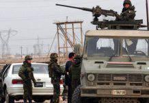 Attentato Iraq