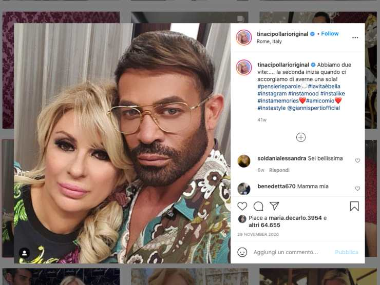 Schermata profilo Instagram di Tina Cipollari (Instagram)