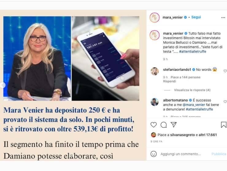 Schermata profilo Instagram di Mara Venier (Instagram)