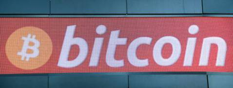 Logo Bitcoin(Photo by Ethan Miller/Getty Images)