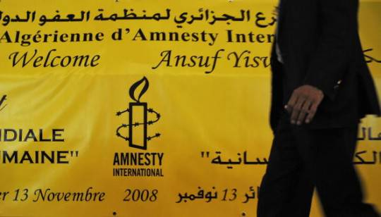 Amnesty International: Usa cinici, condannano morti civili ma forniscono armi a Israele
