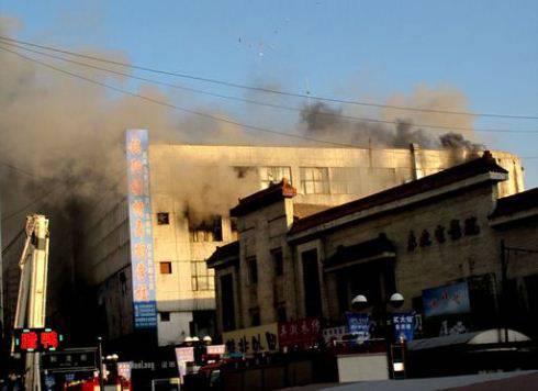 In Cina s'incendia un centro commerciale: 19 morti, 24 feriti