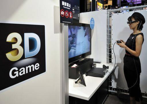 La nuova console Sony NGP sfida la 3DS della Nintendo: schermo touch e sistema ricezione GPS