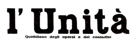 Il logo de 'L'Unità' nell'anno della fondazione (foto pubblico dominio)
