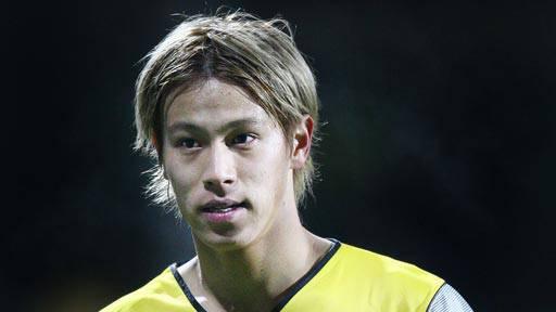 NEWS 1262618823 keisuke honda Calciomercato Lazio: Keisuke Honda in viaggio per la capitale