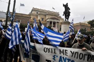 """Sciopero generale Grecia: disagi in ogni settori. Merkel: """"ne uscirà più forte"""""""