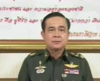 Prayuth Chan-Ocha, capo esercito militare thailandese (screen shot youtube)