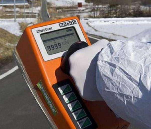 Viral News Zone: Tokyo: I Cittadini Comprano Dosimetri E Effettuano Test