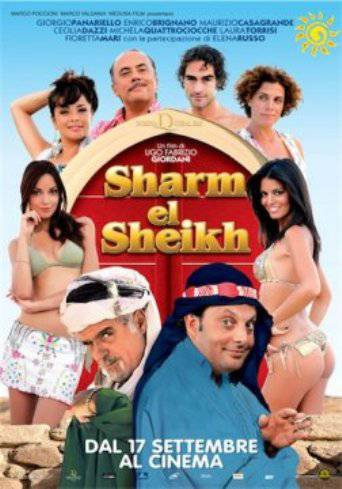 CINEMA / Sharm el Sheikh, Un'estate indimenticabile: un film con Giorgio Panariello e Laura Torrisi