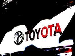 Toyota TOYOTA / Prius, pronto lallarme che avverte i pedoni
