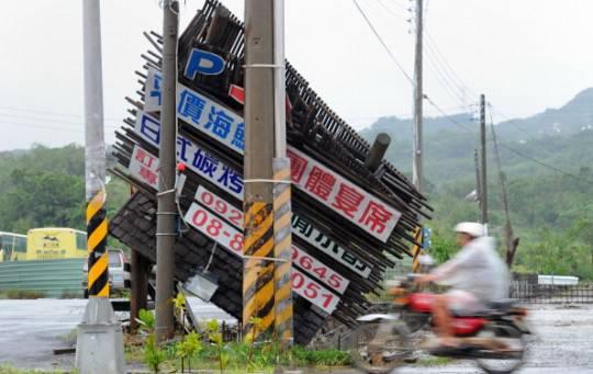 Cina: tifone Usagi devasta il Canton. Numerose vittime e ingenti danni