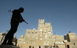 Yemen_soldato