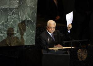 Abu Mazen  (TIMOTHY A. CLARY/AFP/Getty Images)