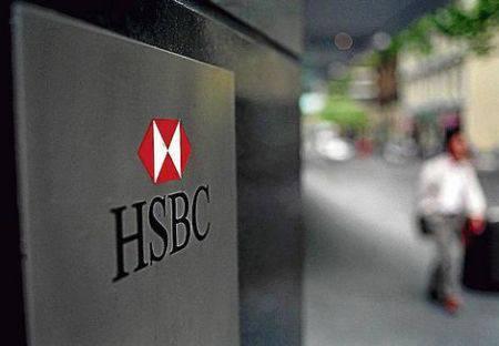 Banca HSBC: previsti entro due anni circa 30.000 licenziamenti