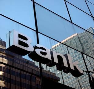 La manovra introduce il divieto di assumere più cariche in banche tra loro concorrenti