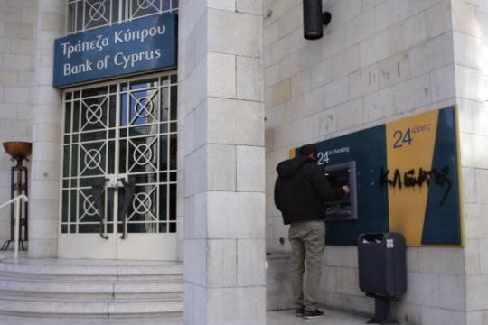 Fitch declassa le principali banche di Cipro a livello 'default'
