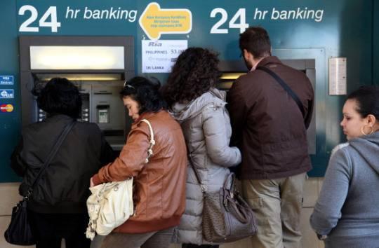 http://www.direttanews.it/wp-content/uploads/banca_cipro1.jpg