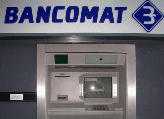 Filottrano (An): fanno saltare un bancomat nella notte, bottino da 39 mila euro