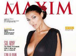 """CRISTINA CHIABOTTO / Maxim, la showgirl dichiara: """"Sono l'anti-Belen"""""""