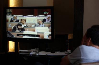 Libia parlamento elegge nuovo premier filo islamico ma for Parlamento in diretta