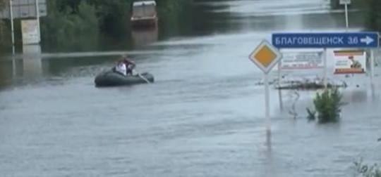 Russia, inondazioni: oltre 23 mila sfollati nelle regioni estremo orientali