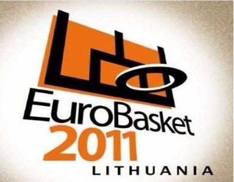 Europei di basket 2011: la Spagna si conferma campione per la seconda volta consecutiva