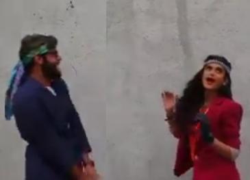 "Frame video ""Happy a Teheran"" (screen shot video youtube)"