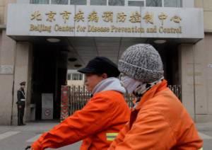 Centro per la prevenzione e il controllo delle malattie di Pechino, allerta per il virus dell'influenza aviaria (Foto: MARK RALSTON/AFP/Getty Images)