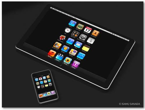 Arriva il nuovo Ipad in versione mini: lancio tra marzo e aprile 2011